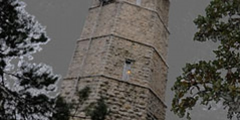 The Starin Park Water Tower | Witch's Tower